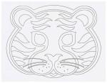 Выкройка детской карнавальной маски тигра из бумаги
